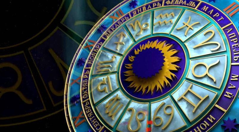 Какие бывают Классические зодиакальные гороскопы?