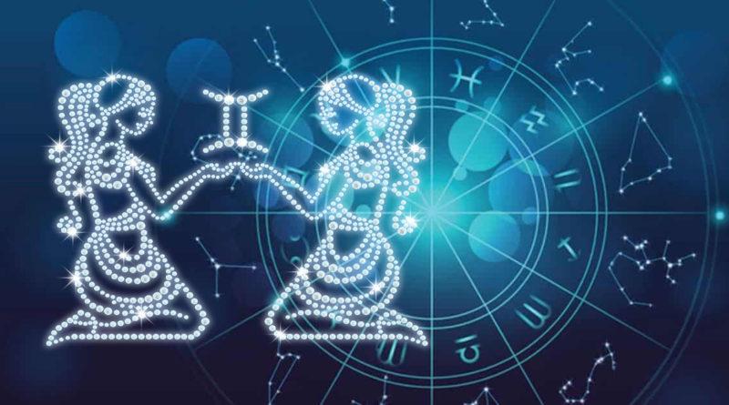 Близнецы: Зодиакальный Гороскоп на 2020 год