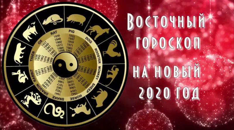 Гороскопы, Сонники и Гадания. На нашем сайте Вы найдете только правдивые гороскопы от реальных астрологов. Сновидения, обряды гадания, астрология, восточные гороскопы. Узнаем будущее вместе!